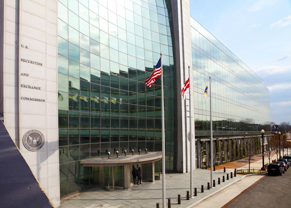 Budynek centrali SEC