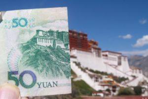 Pałac Potala i 50 juanów