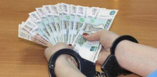 oszustwa w branży inwestycyjnej