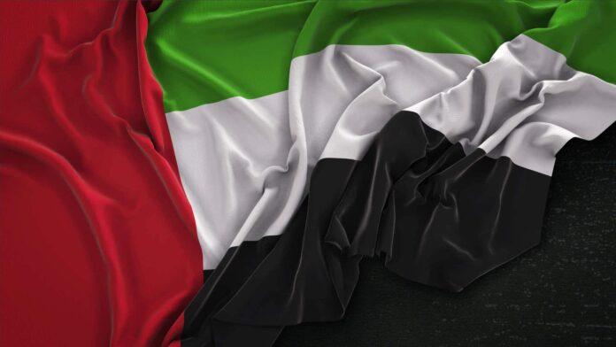 Dirham Zjednoczonych Emiratów Arabskich